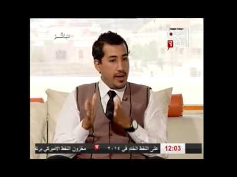 Kendo in Yemen