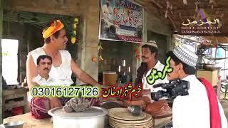 mushtaq rana new 2017 funny khaka dako eid gift fazal siddiqui mianwali
