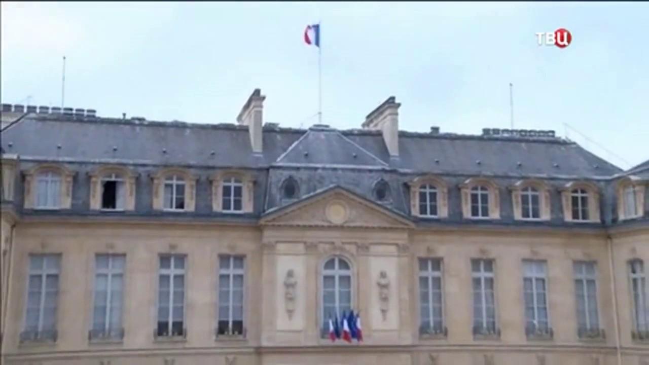 Франция после выбора Э.Макрона