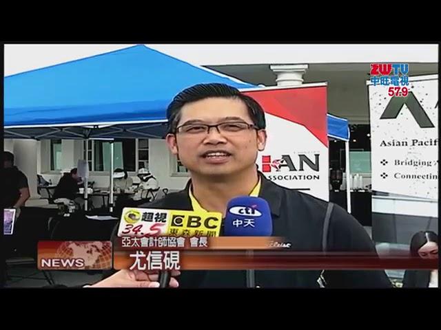 CTI_2019 APCPAA Golf Tournament with ABA_「亞太會計師協會」攜手「亞洲商業協會」舉辦年度高爾夫球賽