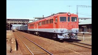 国鉄時代 DF50+旧型客車 走行音(紀勢線:高茶屋~六軒)