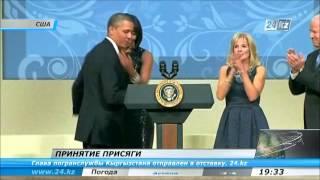 Барак Обама принял присягу президента США