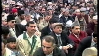 Urdu Khutba Eid-ul-Azha April 18, 1997 by Hazrat Mirza Tahir Ahmad