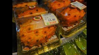 Китай, о. Хайнань, где купить фрукты в Санье Бей, идем из отеля на Агрорынок, Мера веса в Китае ????