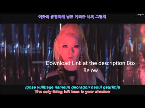 [DOWNLOAD] 2NE1 - Come Back Home MV [English sub + Romanization + Hangul] [1080p][HD]