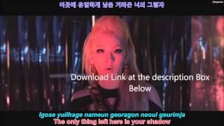 Download lagu 2NE1 Come Back Home MV MP3