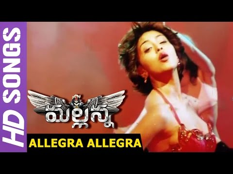 Allegra Allegra video song -Mallanna Movie || Vikram || Shriya || Devi Sri Prasad