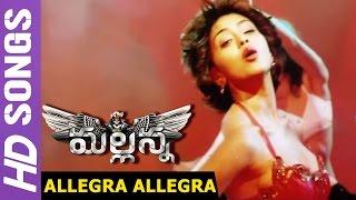 Video Allegra Allegra video song -Mallanna Movie || Vikram || Shriya || Devi Sri Prasad download MP3, 3GP, MP4, WEBM, AVI, FLV Agustus 2018