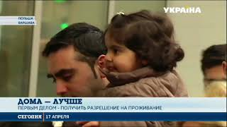 Фото Одним из самых популярных направлений для украинских заробитчан остается Польша