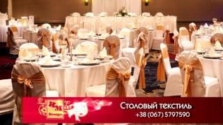 видео Горничные официанты повара от Компании