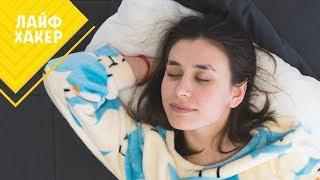 Как правильно спать: во сколько ложиться, сколько спать, что мешает выспаться