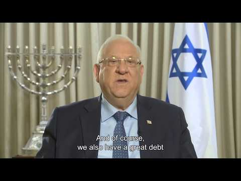 Israel Independence Day greeting from President of Israel, Reuven Rivlin
