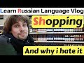 Shopping | Grocery store | Supermarket | Learn Russian Language Vlog #5