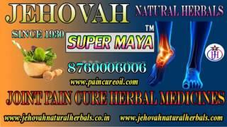 KNEE PAIN OIL - SUPER MAYA HERBAL MEDICINES-JEHOVAH NATURAL HERBALS