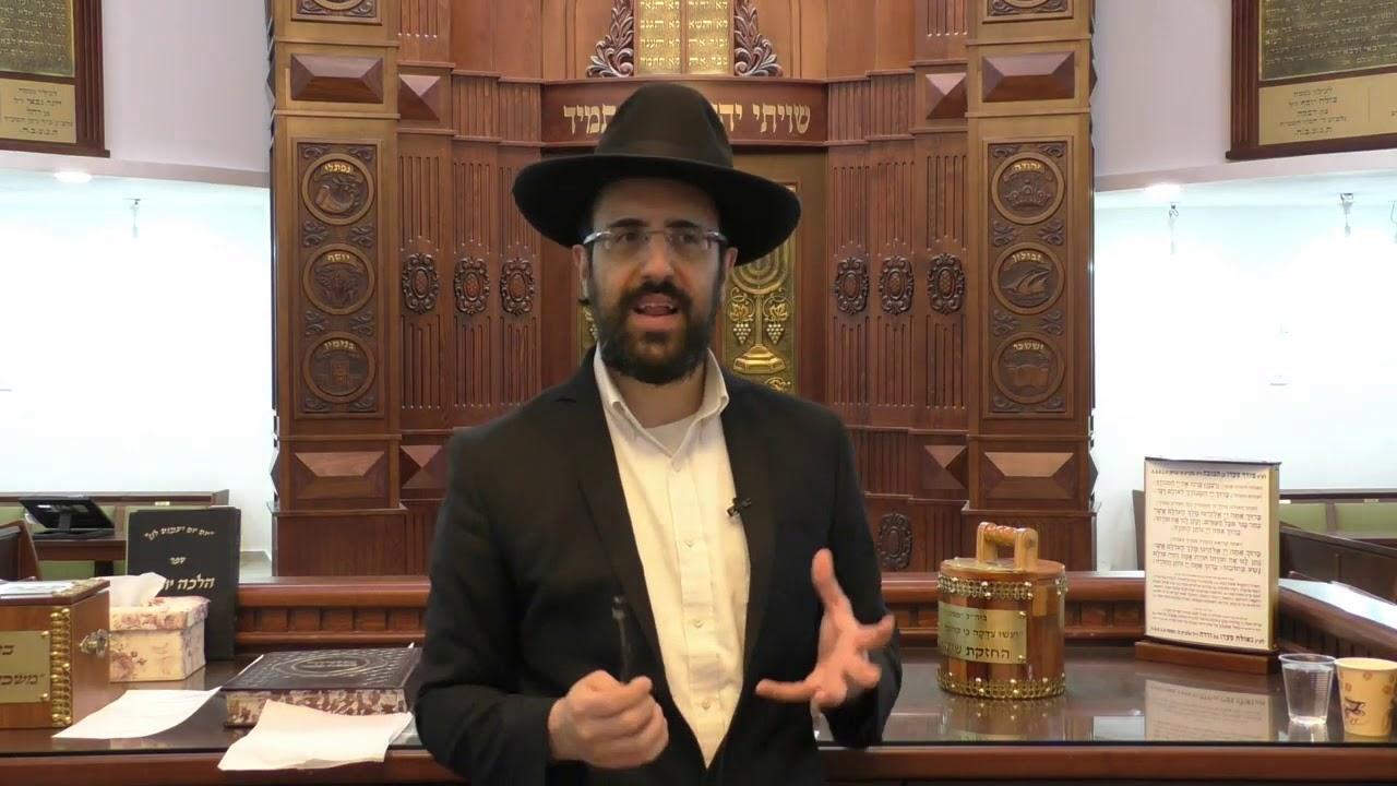 """הרב מאיר אליהו שליט""""א - הכנה לחג שבועות - חלק ב׳ - משכן יהודה - תשע""""ט"""