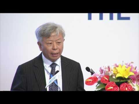 [2016 Beijing Forum - Special Address] Jin Liqun