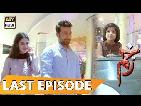 Zakham Last Episode - 31st August 2017 - ARY Digital Drama