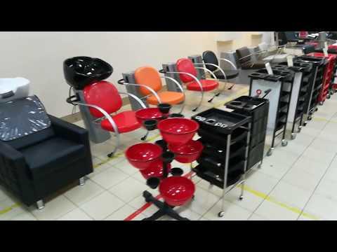 Оборудование для парикмахерских и салонов красоты от производителя