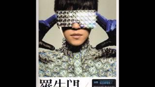 羅志祥 Show Lo - In Your Eyes (feat. 楊丞琳)