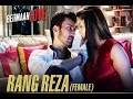 Download beimaan love songs - Rang Reza - Full  - Beiimaan Love - Sunny Leone MP3 song and Music Video