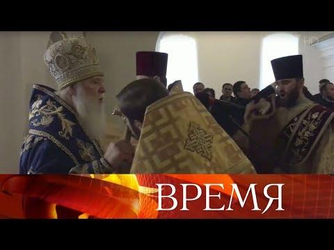 А.Голуб: это не патриарх, а гражданин Денисенкоиз YouTube · Длительность: 4 мин14 с