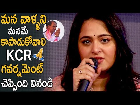 do-what-kcr-government-says-for-the-present-situation-||-anushka-shetty|dr.rk-goud|-tfcclive