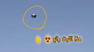 شذري مخلف | طير باسم الحوطي #الكويت