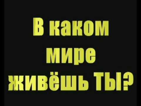 Знакомства точка ру (Znakomstva tochka ru)