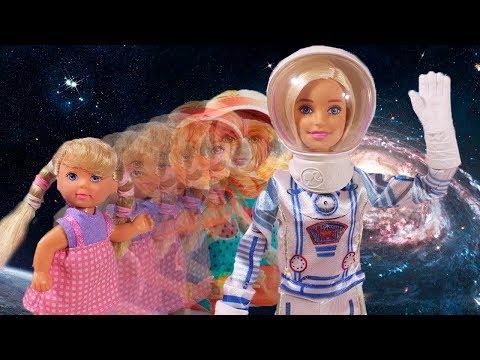 ДАША ВЫРОСЛА И СТАЛА КОСМОНАВТОМ?! Куклы Мама Барби