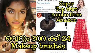 Amazon Most rated Skirt top combo review|Amazon cheap most rated makeup brush review|Asvi Malayalam