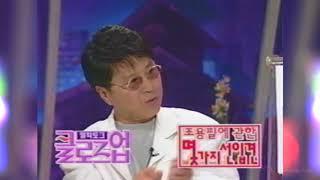이승연의 세이세이세이