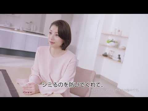 小池栄子 シュミテクト CM スチル画像。CM動画を再生できます。