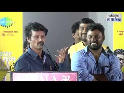 Cheran on Video Piracy & Srilankan Tamil People @ Kanna Pinna Audio Launch | Tamil The Hindu