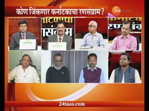 Karnataka Election 2018 Exit Poll 12th May 2018