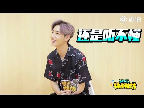 [ENG SUB] GOT7 Mark Tuan Full Interview with 橘子娱乐