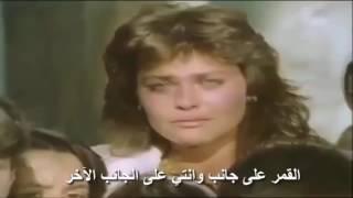 ابراهيم تاتلس ليلم لي مترجم عربي