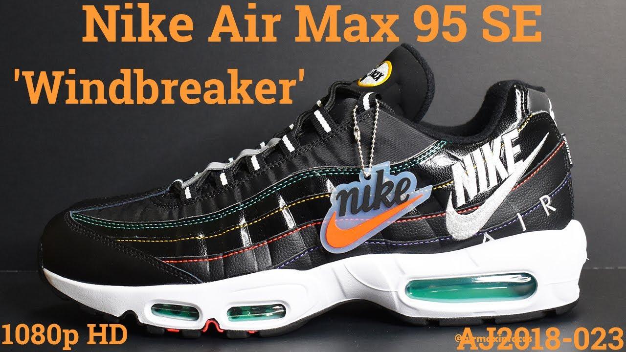 nike air max 95 se windbreaker