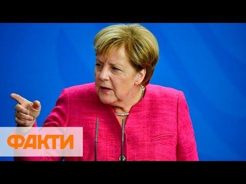 Ангела Меркель празднует 65-летний юбилей. С чего начинала немецкий канцлер