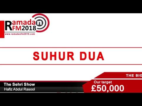 The Sehri Show live with Hafiz Abdul Rasool