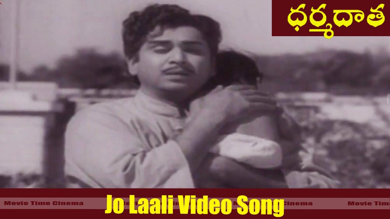 Daata Lyrics - All Songs Lyrics & Videos