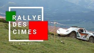 Rallye des Cimes 2018