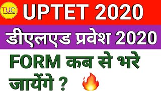 UPTET 2020 | UP DELED Admission 2020 Form | DELED 1st & 3rd Semester Exam Date 2020 Latest News