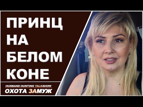 Сайт знакомств в Беларуси