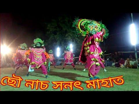 Purulia chhau nach by Sanat mahato ছৌ...