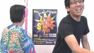 http://senden.laff.jp/ ザ・宣伝芸人とは、ブログで宣伝をする芸人たち...