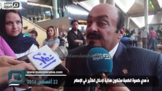 بالفيديو| لماذا أهدى اللورد يشار حلمي كسوة الكعبة للإسكندرية؟