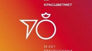 Raddyblog. Заводской корпоратив.