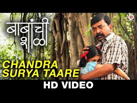 Chandra Surya Taare - Babanchi Shala | Shashank Shende, Gauri Deshpande | Suresh Wadkar