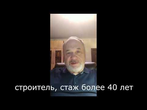Отзыв Александра Михайловича Курдюкова