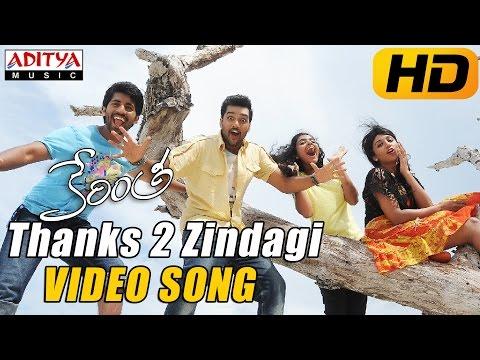 Thanks 2 Zindagi Video Song - Kerintha Video Songs - Sumanth Aswin, Sri Divya